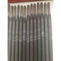 北京金威 Z508 ENiCu-B 铸铁焊条 焊接材料