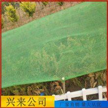盖土防尘网生产厂家 防尘网3针 工地上填土盖土的网