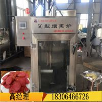 肉类加工生产线 |小型肉类加工生产线