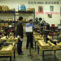 广州泽南环保科技有限公司