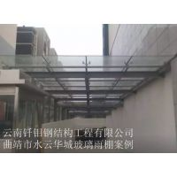 供应云南钢结构玻璃雨棚 昆明阳光蓬 玻璃顶蓬