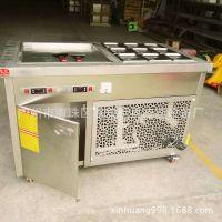 炒冰机炒冰淇淋机炒酸奶机大型商用泰式价格 单方平锅带9桶厂家