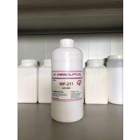 GP高质量水性涂料,油墨用水性分散剂WF-211