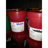 MOBIL WYROL B220 320 460 2200铝材轧机无渍轴承油 原装