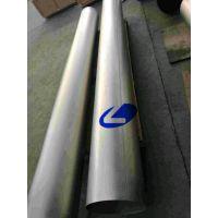 大量供应纯钛的钛板棒丝管等的材料的加工销售