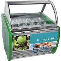 零度冷柜供应冰激凌冷冻展示柜、冰激凌展示柜