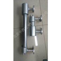 中西dyp 双室平衡容器L=200mm 中西器材 型号:BT35-M319865库号:M319865