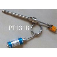 PT131B-50MPa-M14-150/470-E