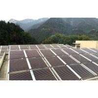 太阳能工程热水方案