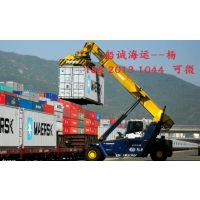 宁波到天津内贸海运集装箱限重28吨海运费是多少钱【天津到宁波水运专线运输公司】