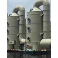 杭州Q型-洗涤塔效果好废气处理厂家
