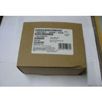 西门子电源模块6ES7307-1EA00-0AA0升级6ES7307-1EA01-0AA0