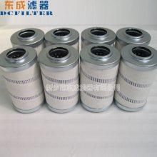 PALL颇尔滤芯HC9020FKN4H