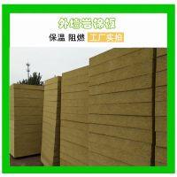 廊坊盈辉A级岩棉板厂家 专业定制防火外墙岩棉保温板