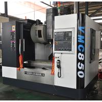 供应CNC小型立式数控加工中心台湾线轨机型850北一机床