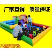 4平米沙池玩具 儿童充气加厚决明子玩沙池 大型户外水池沙滩池钓鱼池子