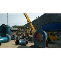 氢氧化钙粉选粉机TS1000价格及山东地区厂家