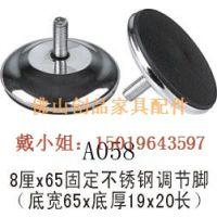 上海调节脚 塑料调节脚 卓越产品专业生产