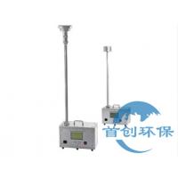 首创SC-100G型高负载颗粒物采样器