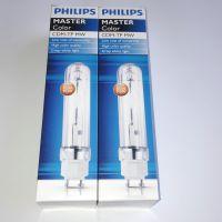 飞利浦Philips CDM T12 ELITE 315/W/942/U/O植物补光灯