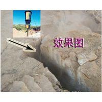 甘肃黑龙江挖地坑新型砌块劈裂机