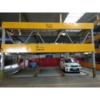 厂家直营地上1-6层多层式升降横移式停车设备/机械车库