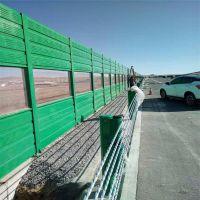 镀锌加棉板公路金属声屏障生产制造商