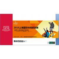 2019第七届户外帐篷展暨国际户外休闲旅游展