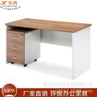 厂家直销办公家具笔记本电脑桌台式桌家用移动办公桌沙发