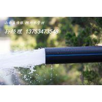 山西运城,长治,晋城hdpe给排水管厂家低价供应