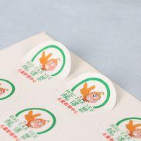 铝箔卷筒吊牌不干胶标签纸定做纳米印刷可变二维码卡通贴纸商标