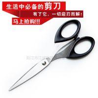 厂家直供 办公用品 高级不锈钢家用剪刀 黑色办公剪刀 阳江剪刀