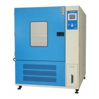 海门小型桌上型高低温试验箱 高低温环境试验箱小型高低温试验箱包邮正品