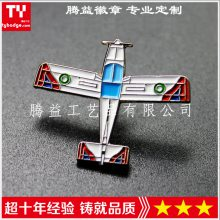 航展飞机模型徽章定制生产厂家