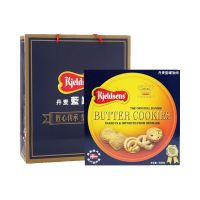 丹麦进口Kjeldsens丹麦蓝罐曲奇饼干礼盒 908g*6盒装配礼盒袋