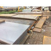 供应深圳市鞍钢Q235B热轧国标钢板材(3-5#花纹板)