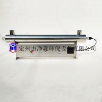 JM-UVC-75紫外线消毒器丝口UVC杀菌器消毒灭藻器原水处理设备