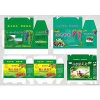 亳州纸箱厂加工糖果礼品包装 固始纸箱厂糖果纸箱图片设计 五谷杂粮礼盒包装