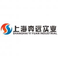 上海弈远实业有限公司