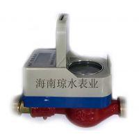 海南射频卡循环热水表,三亚JYLS/JYRS-15-25,万宁智能水表厂