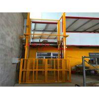 漯河天锐厂家定做优质升降货梯、载重1-10吨液压货梯