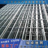 玻璃钢钢格栅 洗车房金属格栅规格 钢格栅厂家供货