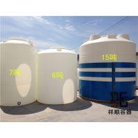 15吨外加剂储罐/15立方污水处理罐
