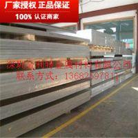 6063氧化铝板硬度优质6063铝板价格(图)