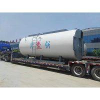 """""""菏锅""""500万大卡燃气导热油锅炉,型号:YYQW-6.0,天然气导热油锅炉"""