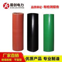 广州供应10KV 5mm厚环氧树脂绝缘板 厂家定做