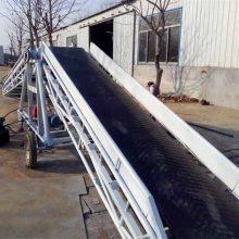 轻型带式升降爬坡输送机 小型移动运输机 流水线