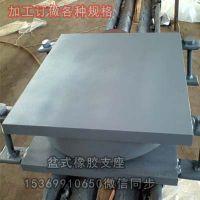 jpz盆式橡胶支座 kz抗震盆式橡胶支座,正大型号多自产自销