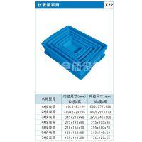 上海金山钱圩塑料盒仪表箱松江周转箱杂物箱1#2#3#4#5#6#7
