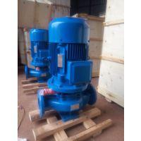 供应ISW25-160卧式管道离心泵 1.5kw单级单吸离心泵